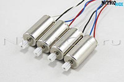 Комплект моторов 2A+2B для SYMA X5UW, X5UC