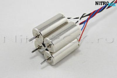 Комплект моторов 2A+2B SYMA X9