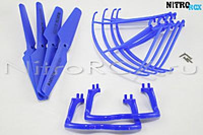 комплект синий syma x5, x5c