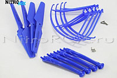 Комплект синий SYMA X5S, X5SW, X5SC
