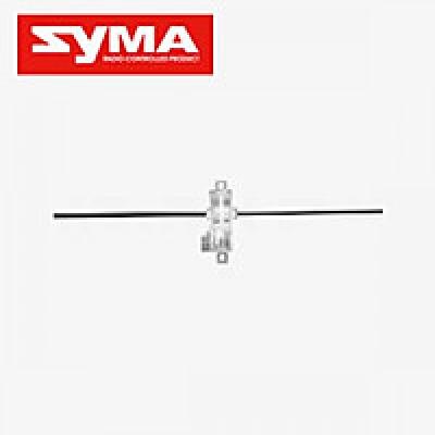 Редуктор задний SYMA X9