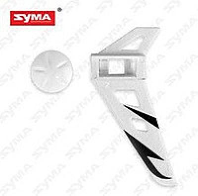 Хвостовое оперение белое SYMA F3-02-B