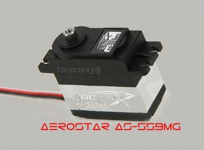 AeroStar AS-559MG