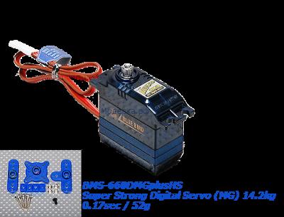 BMS-660DMG+HS 14.2кг