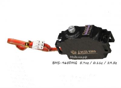 Цифровая машинка BMS-965DMG 5.7кг