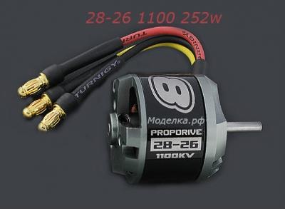NTM Prop Drive Series 28-26 1100kv