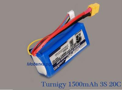 Turnigy 1500mAh 3S 20C