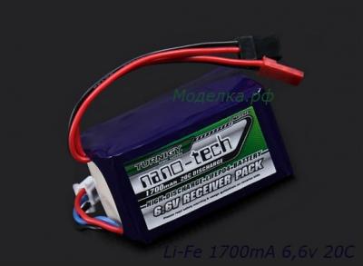 Turnigy 1700mAh 2S 20C LiFe