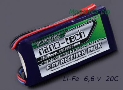 Turnigy LiFePo4 1600mAh 6,6v 20C