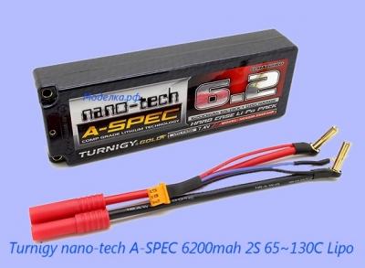 Turnigy A-SPEC 6200mah 2S 65~130C Lipo.