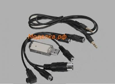 USB-кабель для симулятора.