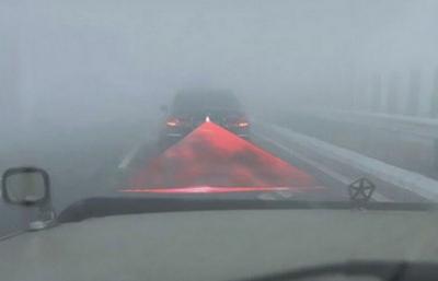 Лазерный стоп сигнал на автомобиль.