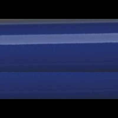 UltraCote Плёнка, цвет- глубокий синий
