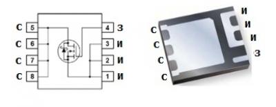 MOSFET транзистор IRFH3702
