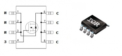 MOSFET транзистор SI4410DY
