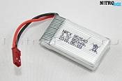 Аккумулятор SYMA X54HW, X54HC (850 мА/ч Li-pol 3.7V)
