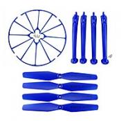 Комплект синий SYMA X5H, X5HW, X5HC