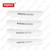 Лопасти белые SYMA S36-03A