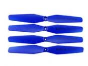 Пропеллеры синие SYMA X54HW, X54HC