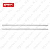 Распорки хвостовые SYMA S36-12-C