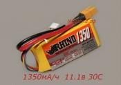 Rhino 1350mAh 3S 30C.