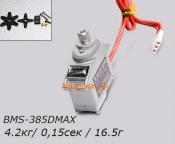 Цифровая машинка BMS-385DMAX, 4.2 кг (мини).