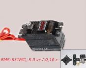 BMS-631MG 5.0 кг 0,10сек.