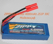 ZIPPY Flightmax 4000mAh 2S1P 30C