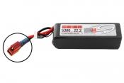 Li-Po 22,2В(6S) 5300mah 50C SoftCase Deans plug with LED charge status