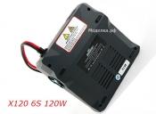 зарядное устройство x120 120w.
