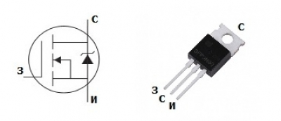 mosfet транзистор irf740a