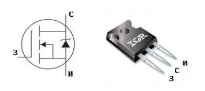 MOSFET транзистор IRFP140N