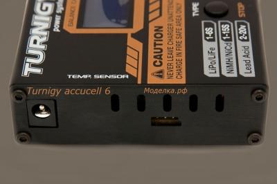 turnigy accucel 6 (оригинал!).